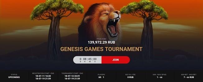 5PlusBet Casino Promotion