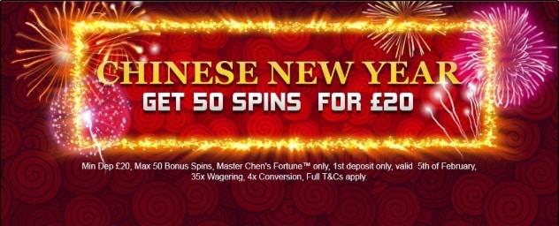 Handy Vegas Casino Promotion